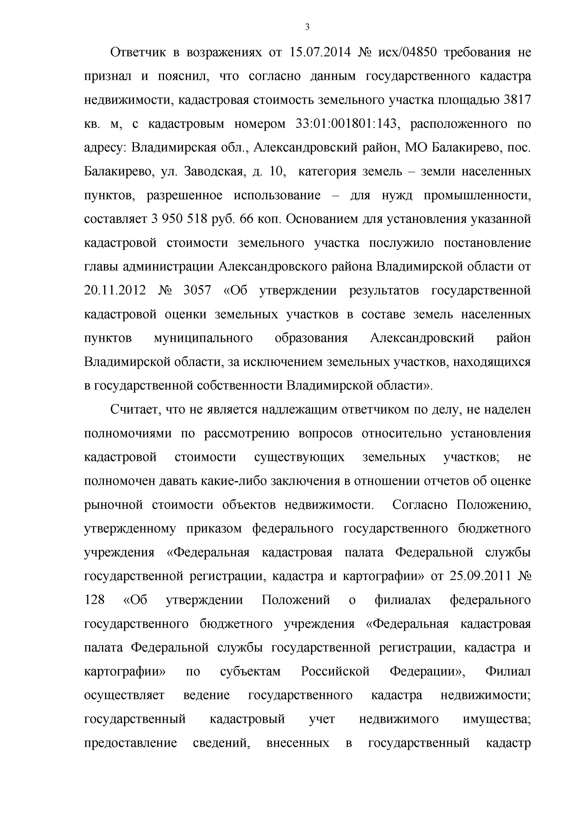 Примеры слова суржики 21 фотография